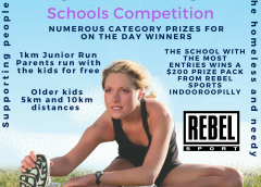 2017 Schools Competition